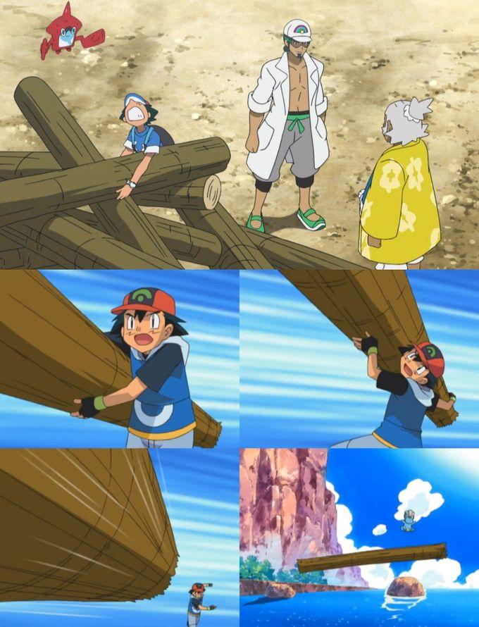 U know what happened alola anime happened