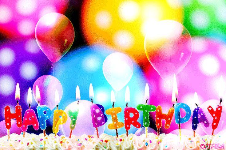 точки гиф фото с днем рождения с воздушными шарами растение лучше