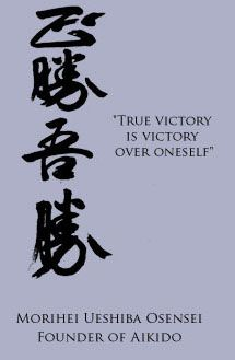 """True Victory is Victory over Oneself"" - earned my black belt in Aikido 2/2013 at the young age of 61"