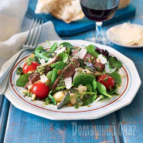 Салат с говядиной по-итальянски