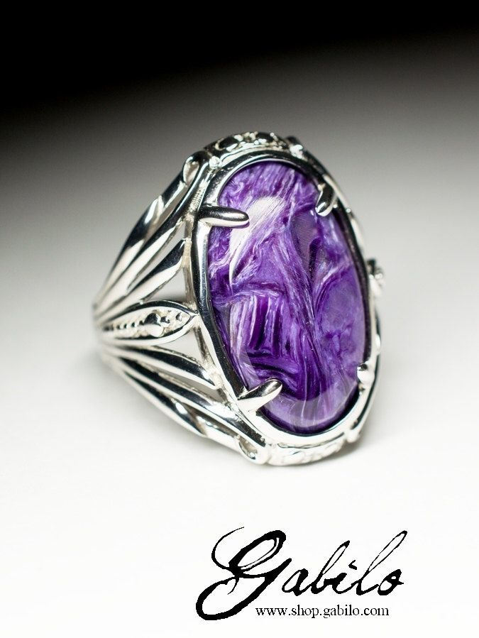 Charoite Silver Ring art 9410 | Natural Russian Organic Charoite Gemstone Sterling Silver Ring Fine Jewelry by Gabilo on Etsy