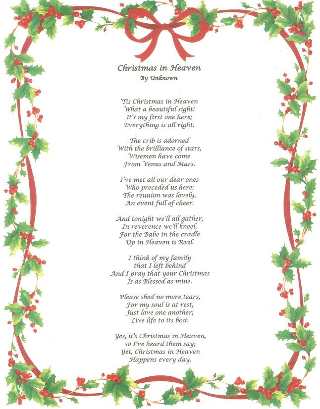 It is a photo of Epic Christmas in Heaven Poem Printable