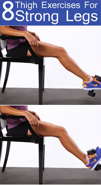 how to get strong thighs fast