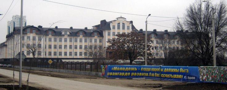 Universidad Estatal de Chechenia ◆Chechenia - Wikipedia https://es.wikipedia.org/wiki/Chechenia #Chechen #Chechnya