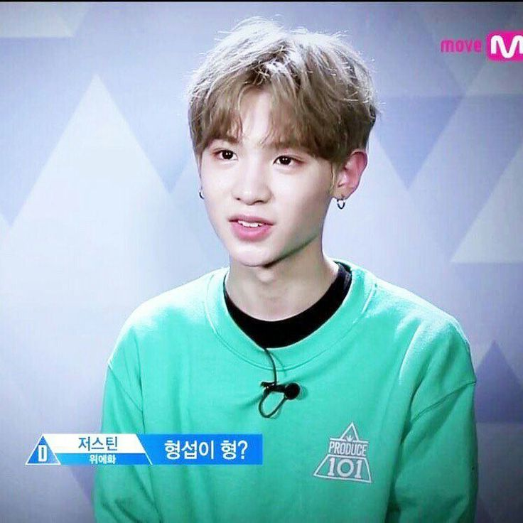 JUSTIN | Yue Hua Entertainment | Produce 101 - Season 2