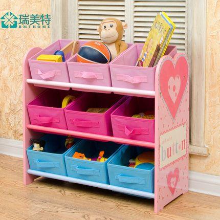 IKEA негабаритных детские игрушки, детские игрушки, хранение питомник в стойке стеллаж для хранения полка отделочные насосные ткани стойки