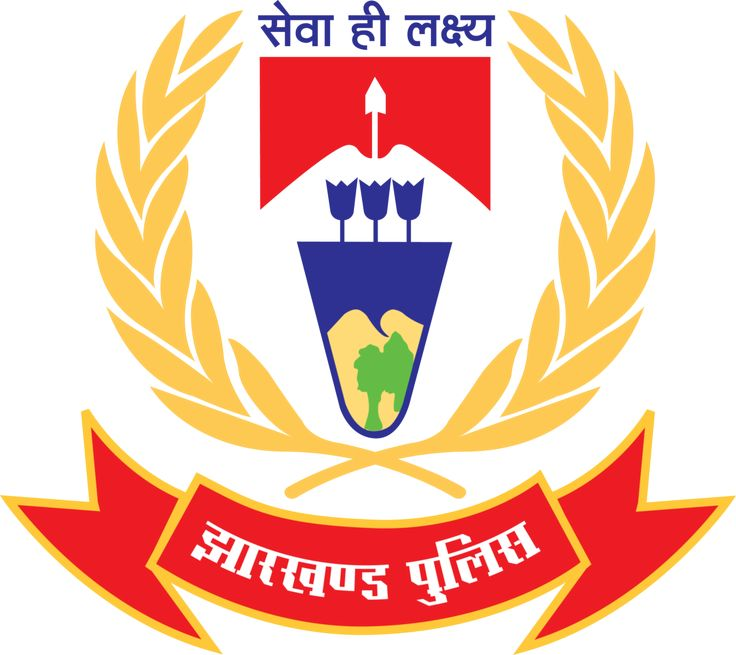 Jharkhand police recruitment 2017 apply 8065 constable
