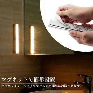 人感 センサーライト 電池式 屋内 屋外 Led ライト 照明 マグネット
