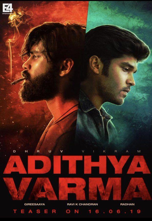 Adithya Varma Is An Upcoming Tamil Movie In 2020 Download Movies Movie Ringtones Tamil Movies