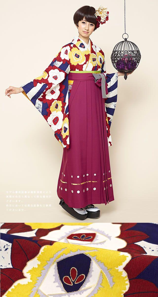 京都丸紅ブランド『modernantenna(モダンアンテナ)』の袴セット