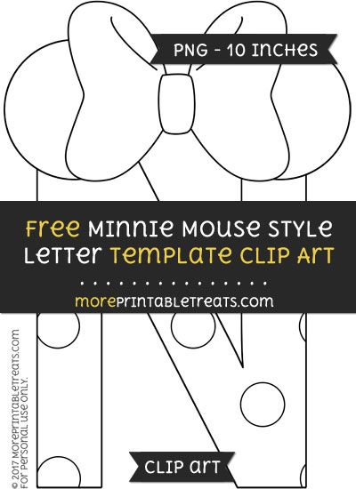 free minnie mouse style letter n template clipart minnie mouse