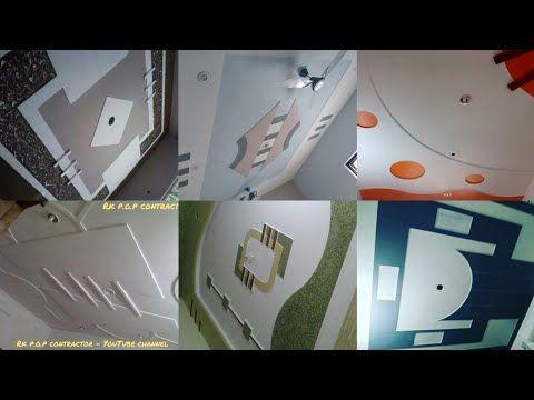 Latest P O P Design For Bedroom Plus Minus P O P Design Rk