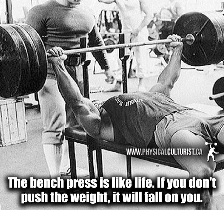 how to get better at bench press