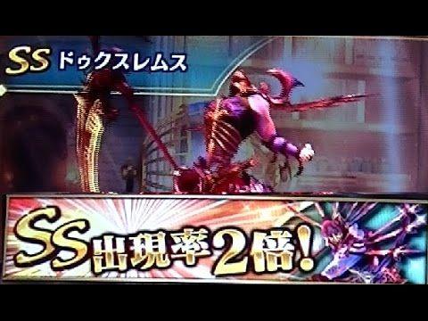 Dragon Project ドラゴンプロジェクト (ドラプロ) SS出現率2倍 -10+1回ガチャ Monster Gacha! Vol.2