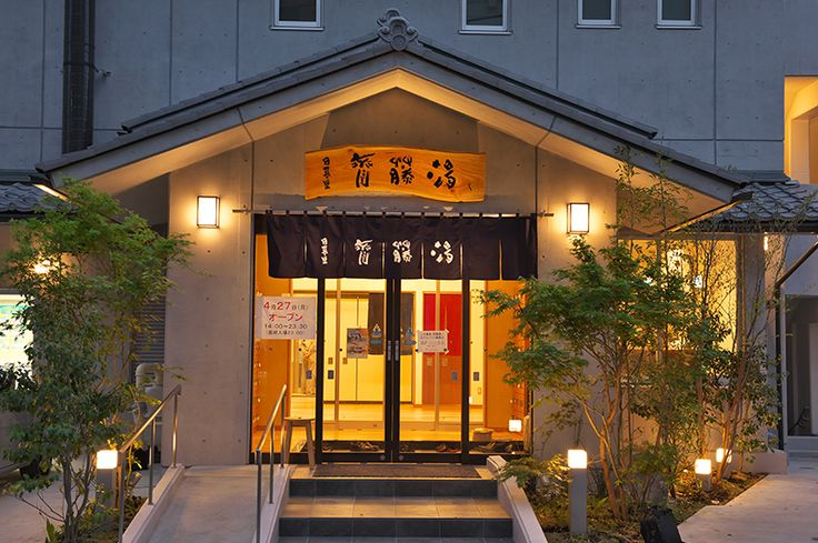Followings are 10 recommended Tattoo friendly hot springs and public baths in Kanto Region which is including Tokyo, Chiba, Saitama, Gunma and Tochigi.