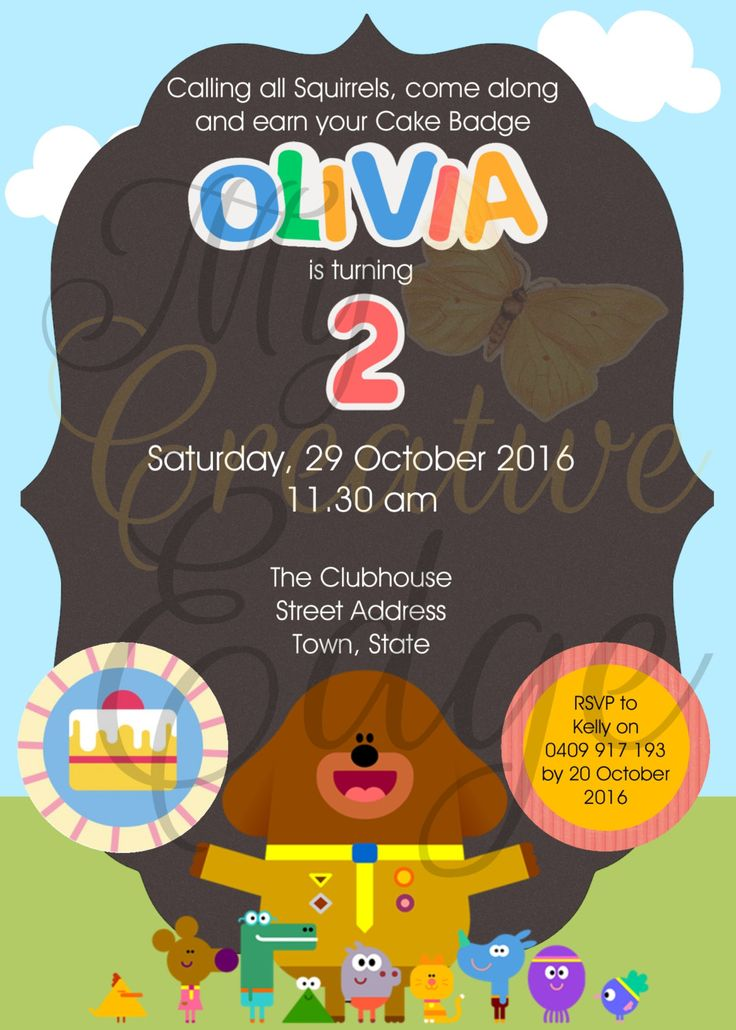 Digital Invitation - Hey Duggee by MyCreatve3dge on Etsy