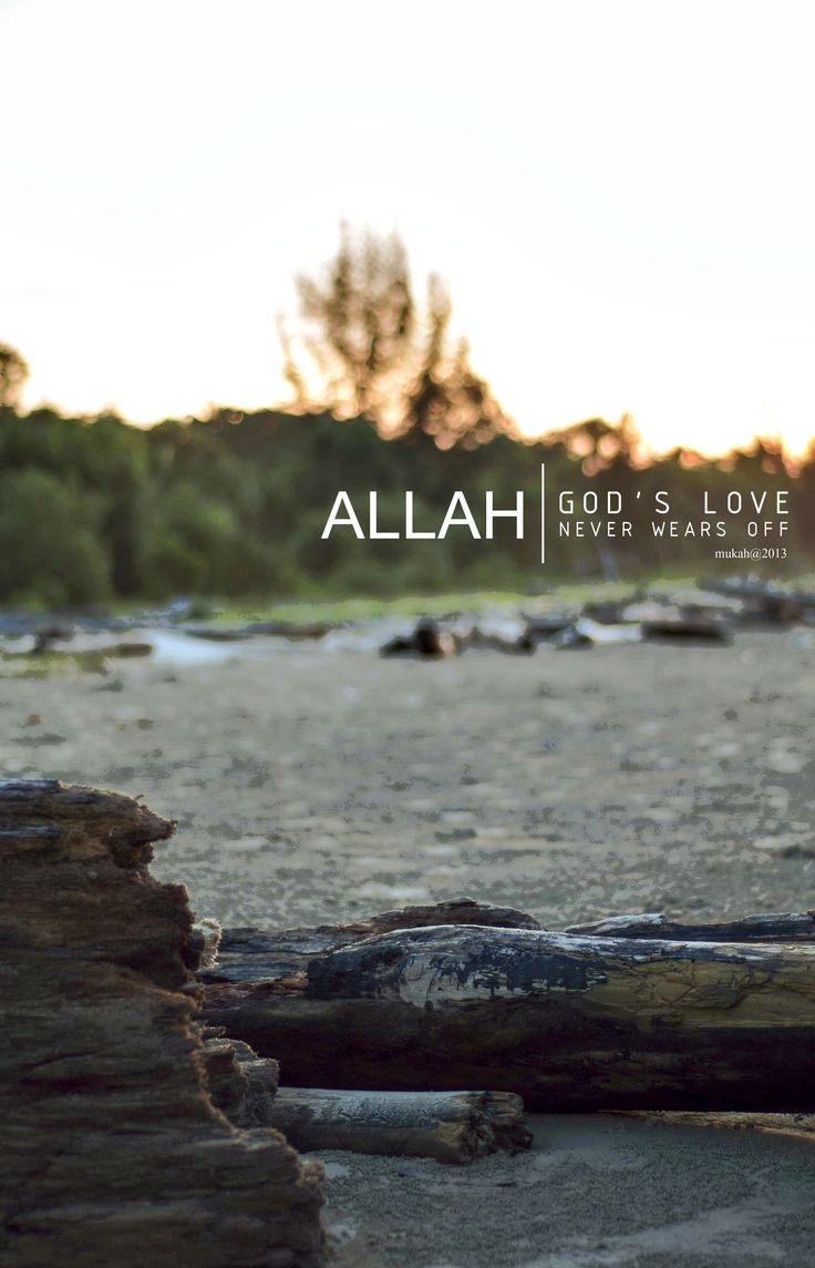 Allah's love to us is so great, but why do we keep being ignorant...  Allah's love never wears off =)