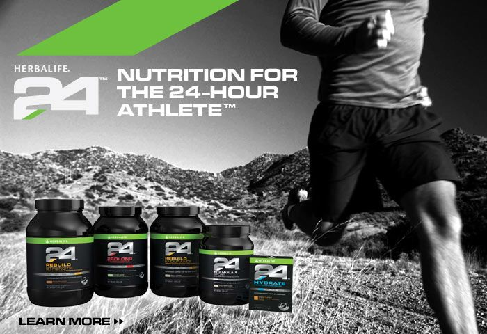 Herbalife 24 Logo | about the products herbalife24 is the first comprehensive performance ... www.mygreatshapetoday.com/karenmilner