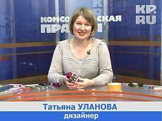 Тютелька в Тютельку. Все выпуски В этом альбоме представлены все уроки Татьяны Станиславовой(Улановой) с её личного разрешения.