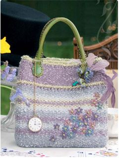 #knitted #bag