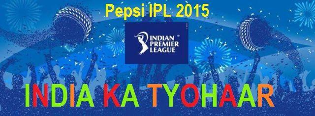 ipl full song, IPL 8 Song (India Ka Tyohaar) Video, IPL 8 Song (India Ka Tyohaar) Ringtone, IPL 8 Song (India Ka Tyohaar) Lyrics, ipl 8 song ringtone, ipl 8 song video, ipl new song, india ka tyohaar ipl 8, india ka tyohaar, ipl video songs, ipl 8 song, ipl 2015 song