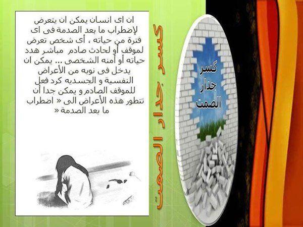 Media Tweets by ilajnafsy (@ilaj_nafsy) | Twitter