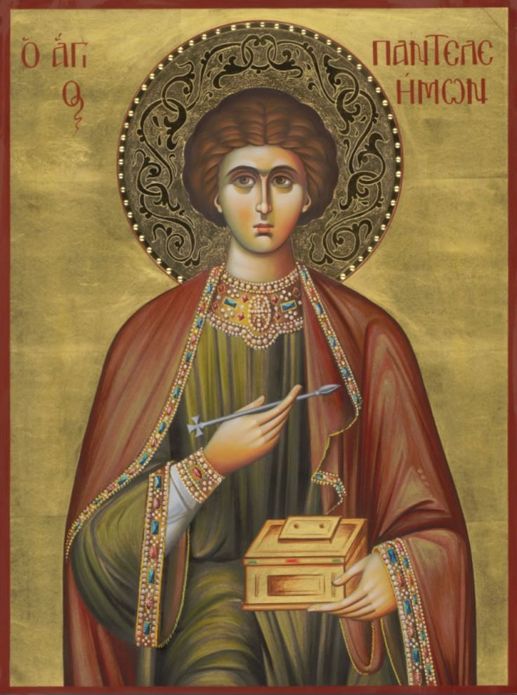 Byzantine Religious Icons
