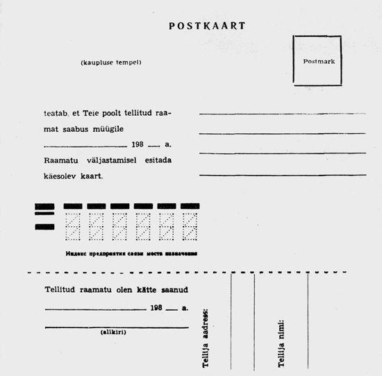 Estonian postcard.