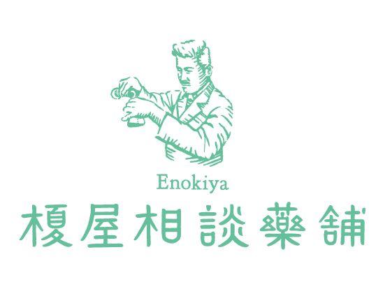 """Pharmacy""""ENOKIYA""""Logo: Design by Seiichi Maesaki #Logo, #Typography"""