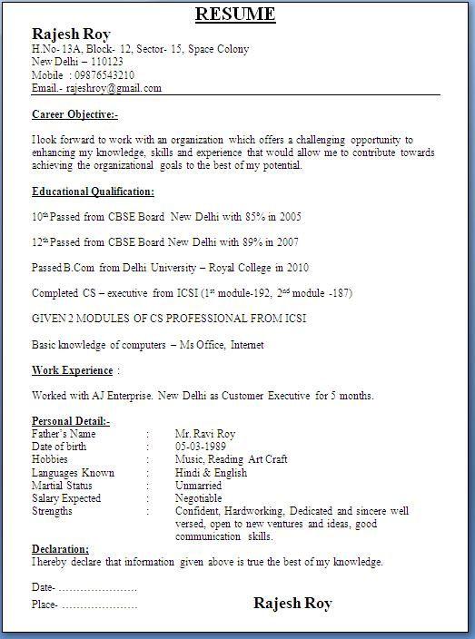 company secretary fresher resume format fresher resume