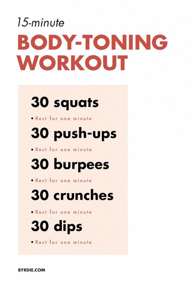 The 15-Minute Workout Everyone Is Talking About