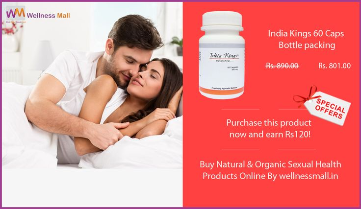 India Kings Capsules The great Indian sages have written great books on sex, sex positions like Kamasutra & Tantra.  Buy India Kings 60 Caps Bottle packing with special Offer.Purchase this product now and earn ₹120! and Looking For Best Natural and Organic Sexual Health Products For Men and Women at Low Price in India , Here is The Stock of Pure Natural Sexual Health Products in Wellness mall  If You Have Any issue Related to Sexual Health , don't hesitate for this..
