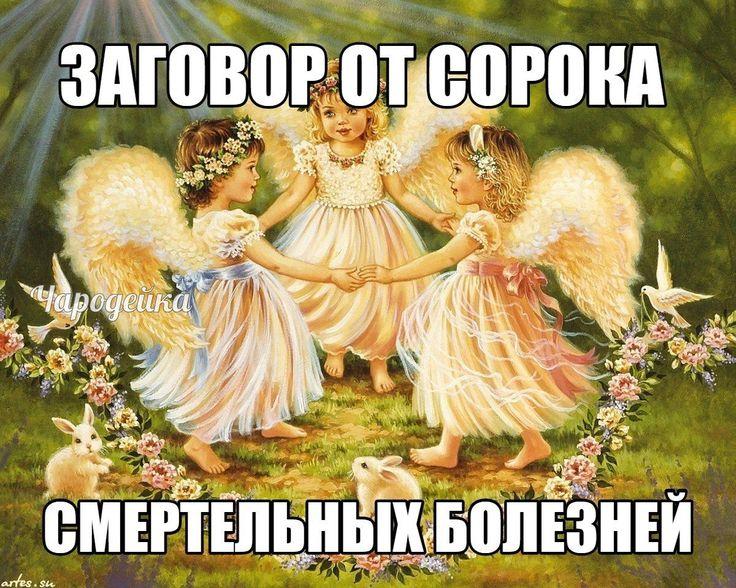 ➡ ღ ЧАРОДЕЙКА (советы) ღ