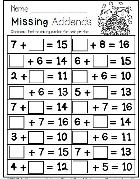 Fall Math--Missing Addends Freebie