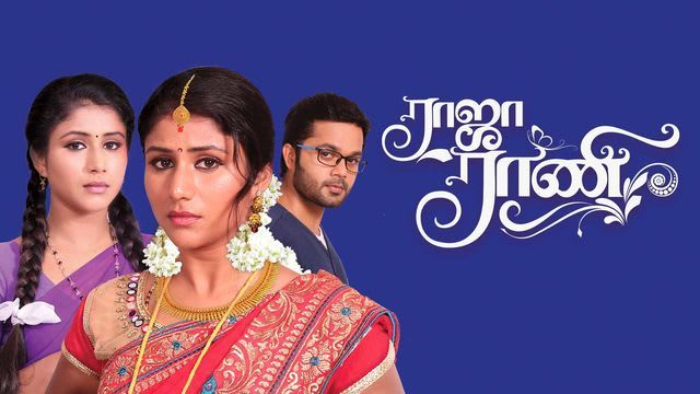 Watch Raja Rani latest & full episodes on Hotstar - the one