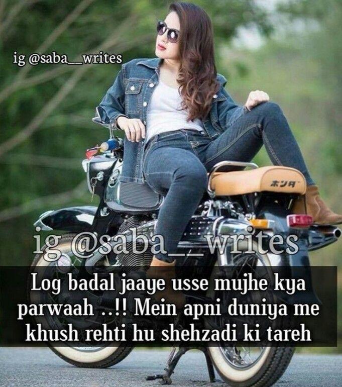 Kaanch Kii Guriya Girly Attitude Quotes Funny Girl Quotes