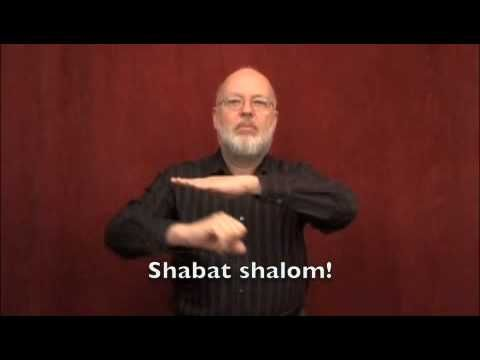 Jewish signs an educated interpreter should know (2) - YouTube