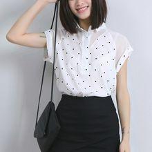 Лето Белый Горошек Блузка Для Женщин С Коротким Рукавом Кардиган Рубашка(China (Mainland))
