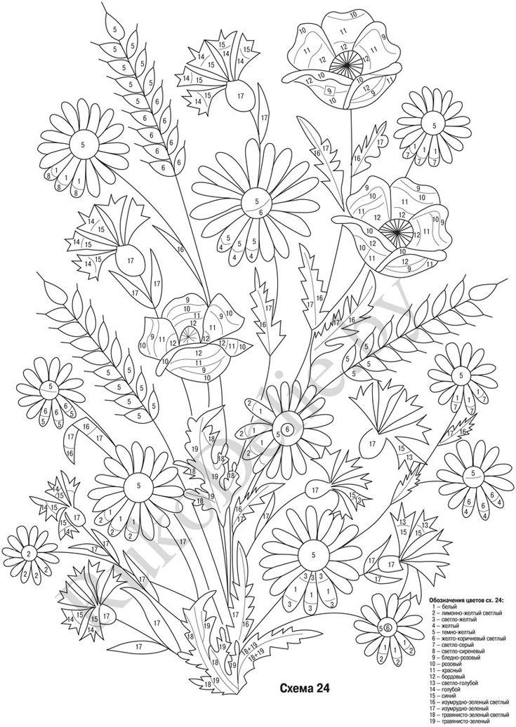 Рисунки полевых цветов для вышивки гладью