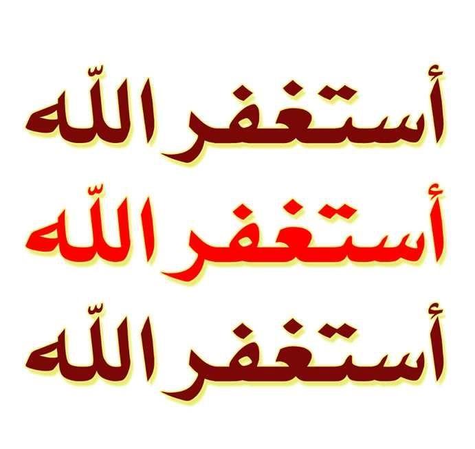 ما سبب بيعة الرضوان Arabic Calligraphy Calligraphy
