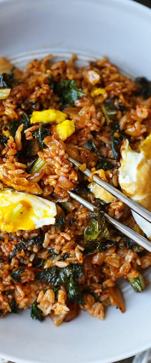 Korean Fried Rice Recipe