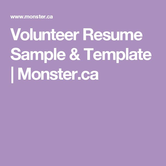 Volunteer Resume Sample & Template | Monster.ca