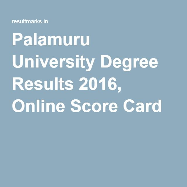 Palamuru University Degree Results 2016, Online Score Card