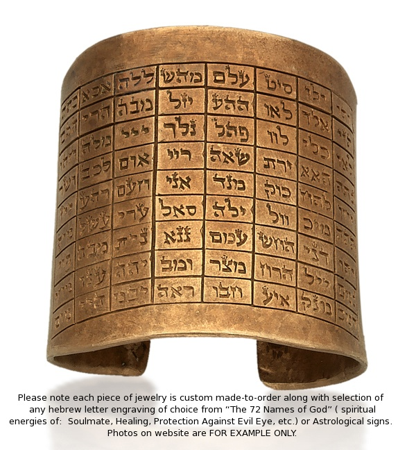 Rachel Brown Kabbalah cuff with 72 different names for God. amazing...want so much.