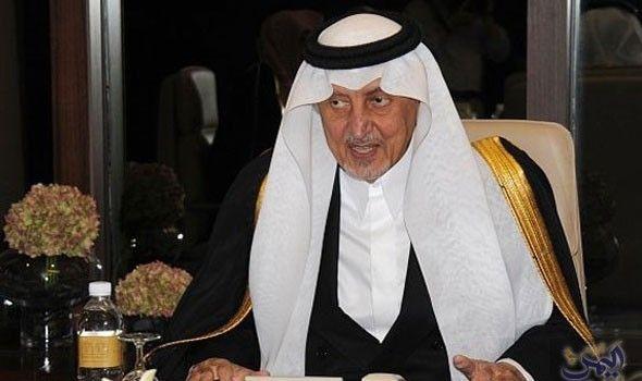 الأمير خالد الفيصل يعايد الوطن بقصيدة King Faisal Dark Aesthetic Saudi Princess