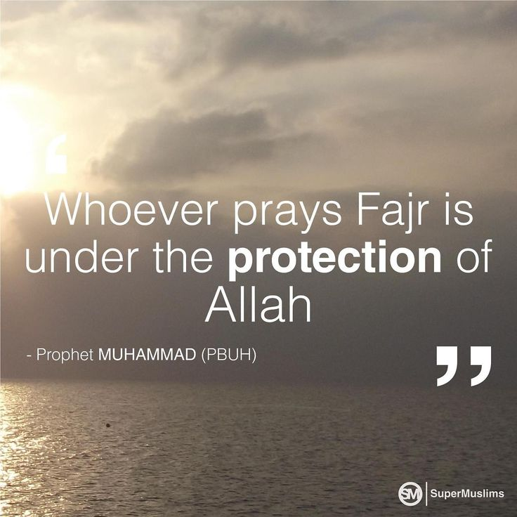Fajr is not bestowed to everyone! Subbahanallah! The love for fajr prayers comes when you start doing it sincerely & faithfully