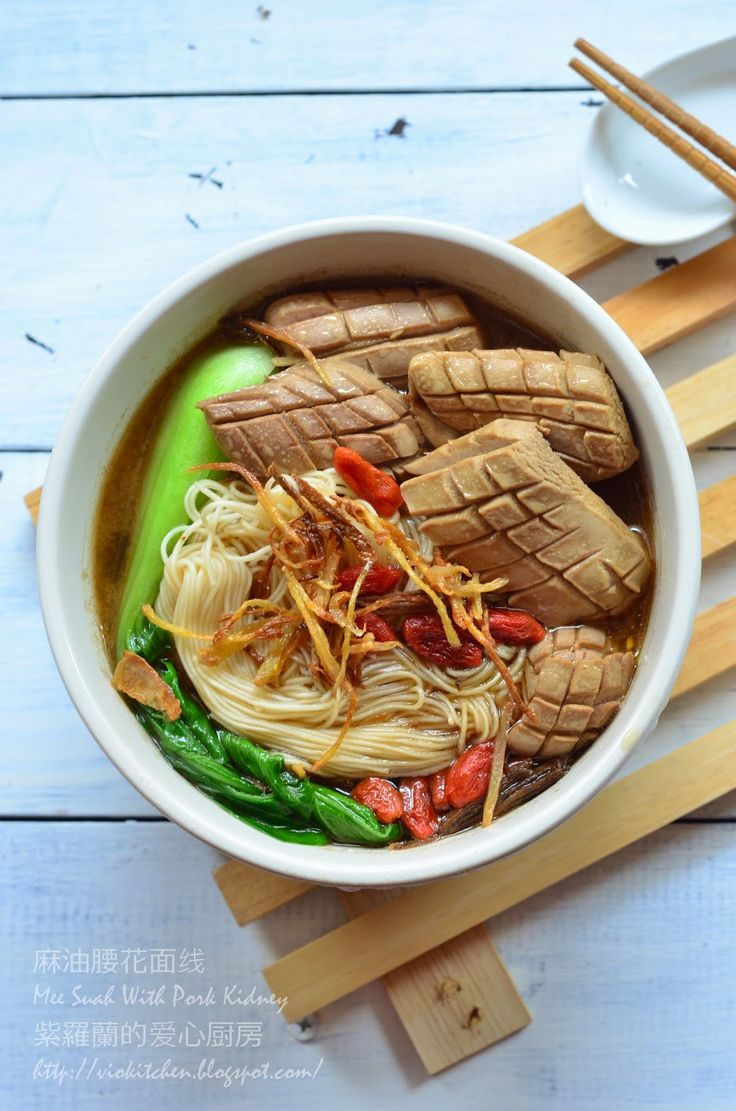 99 best chinese recipe mee images on pinterest cooking food mee suah with pork kidney chinese recipeschinese foodchinese forumfinder Choice Image