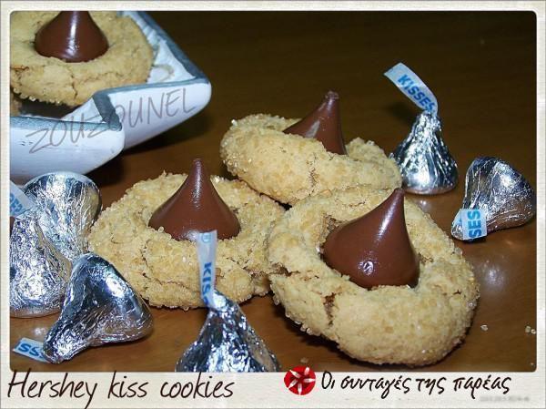 Hershey kiss cookies #sintagespareas