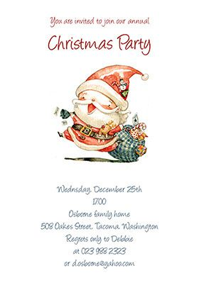 Our Annual Party   Free Christmas Invitation Template  Christmas Invite Template Free