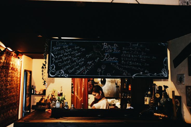 Roots cafe in Tokyo